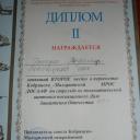 Владимир Гонгало